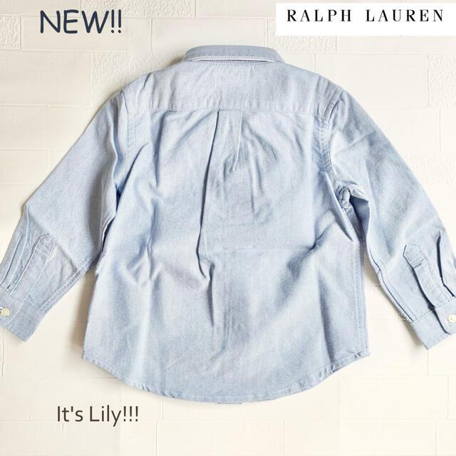 Ralph Lauren(ラルフローレン)の新作 ラルフローレン ポロベア シャツ オックスフォードシャツ 90 キッズ/ベビー/マタニティのキッズ服男の子用(90cm~)(Tシャツ/カットソー)の商品写真