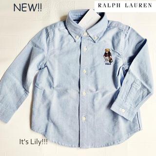 Ralph Lauren - 新作 ラルフローレン ポロベア シャツ オックスフォードシャツ 90