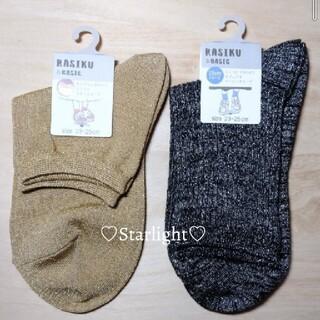 しまむら - ラメ入り靴下 (23~25cm) ✕ 2足セット