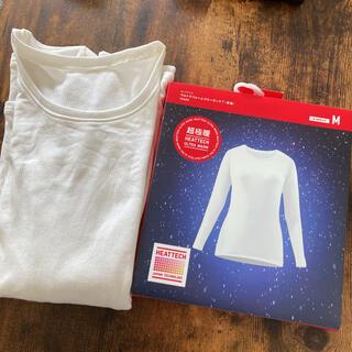 UNIQLO - UNIQLO 超極暖 新品と一度着用の2点セット Mサイズ 白