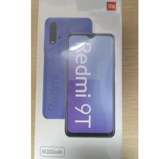 Xiaomi Redmi 9T Carbon Gray 64GB simフリー