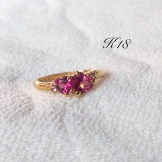リング 指輪 K18 ピンクダイヤモンド
