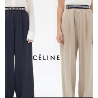 celine - CELINE Logo Wide Trousers