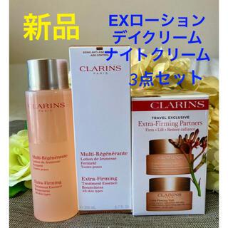 CLARINS - 新品❗️クラランス ファーミングEX ローション EXクリーム 定価¥31240