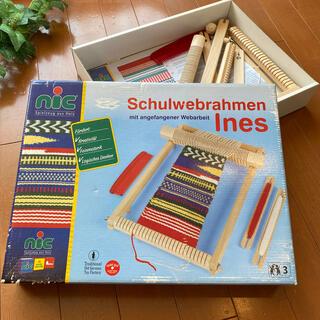 ☆ニキティキ購入☆ ドイツ ニック社 手織り機 知育おもちゃ