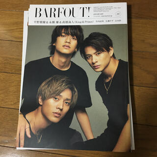 Johnny's - BARFOUT! Culture Magazine From Shi vol.2