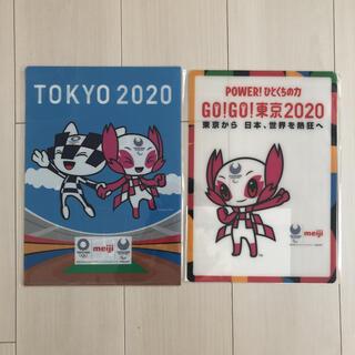メイジ(明治)の値下げ TOKYO2020  ファイル 下敷き(ノベルティグッズ)