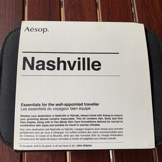 Aesop - 【新品未使用】 Aesop イソップ  ナッシュビル シティー キット