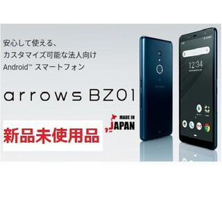 富士通 - 新品 富士通 arrows BZ01 SIMフリー Android 9 法人向け