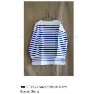 オーシバル(ORCIVAL)のフランス軍 ORCIVAL バスクシャツ 新品(Tシャツ/カットソー(七分/長袖))