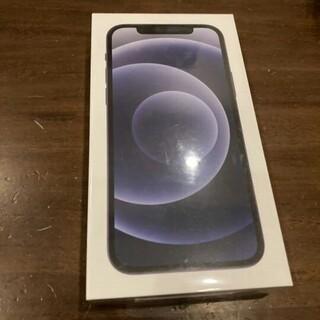 未開封シュリンク付き iPhone12 ブラック SIMフリー