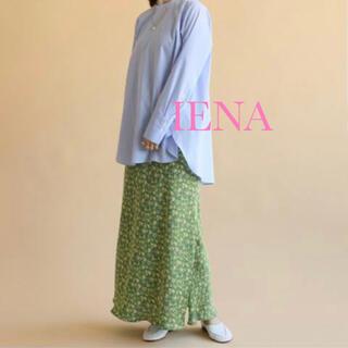 IENA - 🌼【IENA 】新作ウィステリアフラワースリットスカート