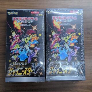 ポケモン - ポケモンカードゲームソード&シールドハイクラスパックシャイニースターV2