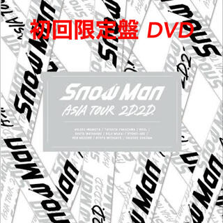 Johnny's - SnowMan ASIA TOUR 2D.2D.<初回盤>  DVD
