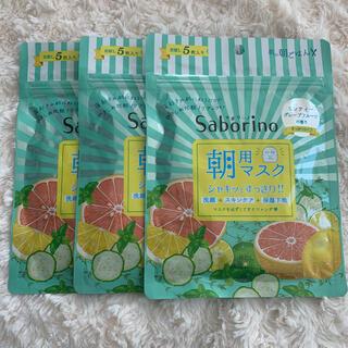 サボリーノ グレープフルーツ  15枚(パック/フェイスマスク)