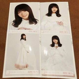 欅坂46 生写真 田村保乃 コンプ