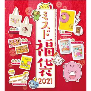 ポケモン(ポケモン)のミスタードーナツ2021年福袋(キャラクターグッズ)