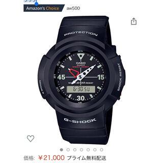G-SHOCK - [カシオ] 腕時計 ジーショック AW-500E-1EJF
