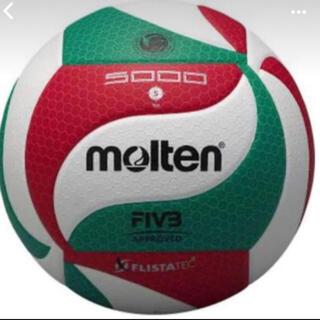 モルテン(molten)の新品未使用 未開封 バレーボール モルテン  5号球 V5M5000(バレーボール)