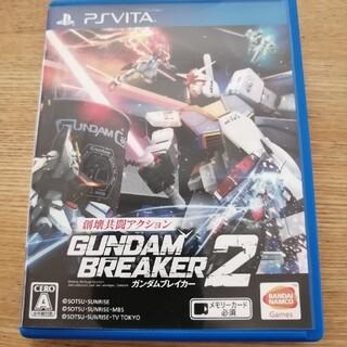 バンダイナムコエンターテインメント(BANDAI NAMCO Entertainment)のガンダムブレイカー2 Vita(携帯用ゲームソフト)