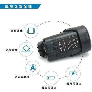 ボッシュ(BOSCH)のBOSCH ボッシュ互換バッテリー10.8V 2.0Ah 1ヶ月保証あり(工具)