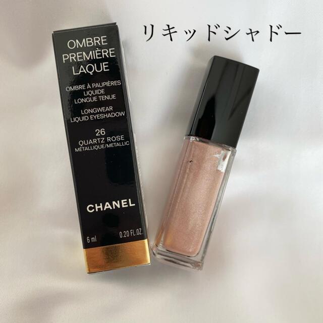 CHANEL(シャネル)のシャネル オンブル プルミエールラック クオーツローズ 26 コスメ/美容のベースメイク/化粧品(アイシャドウ)の商品写真