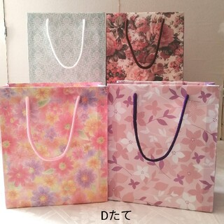No.9【Dたて】持ち手つき紙袋4枚¥480(送料無料)(カード/レター/ラッピング)