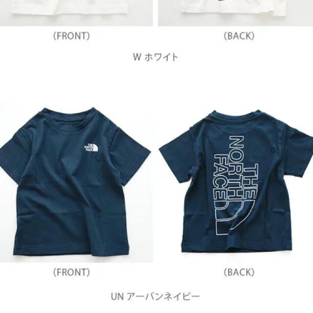 THE NORTH FACE(ザノースフェイス)のザノースフェイス Big Root Tee キッズ/ベビー/マタニティのキッズ服男の子用(90cm~)(Tシャツ/カットソー)の商品写真