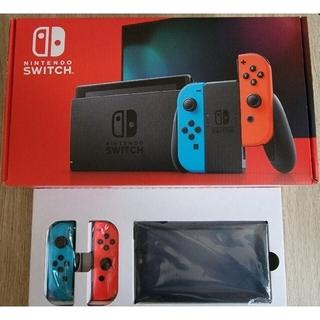 任天堂 - Nintendo Switch ニンテンドースイッチ 本体