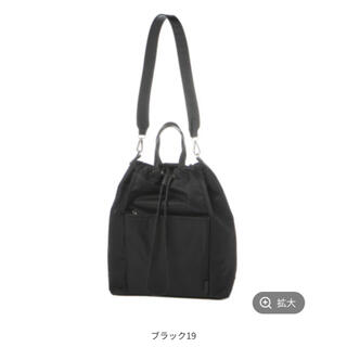 niko and... - タグ付き 新品 完売品 ニコアンド バッグ