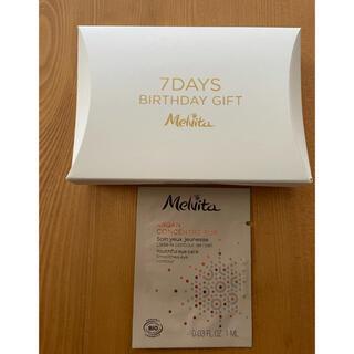 メルヴィータ(Melvita)のメルヴィータ☆7DAYS(サンプル/トライアルキット)
