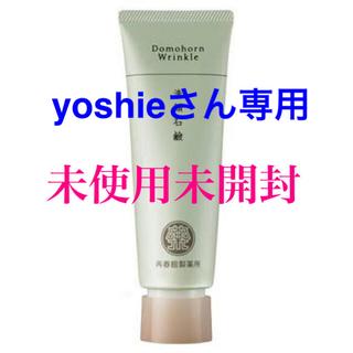 ドモホルンリンクル - 【未使用未開封】ドモホルンリンクル洗顔石鹸