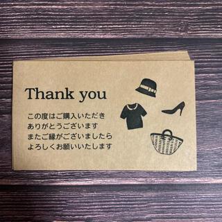 サンキューカード クラフト紙12     50枚 (カード/レター/ラッピング)
