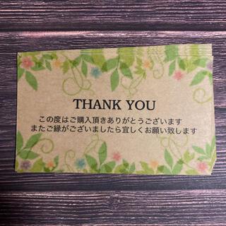 サンキューカード クラフト紙15    50枚  (カード/レター/ラッピング)