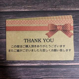サンキューカード クラフト紙27     50枚 (カード/レター/ラッピング)