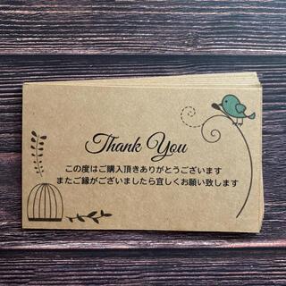 サンキューカード クラフト紙22     50枚  (カード/レター/ラッピング)