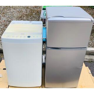 春の新生活に❗️単身向け❗️小型冷蔵庫と洗濯機セット✨