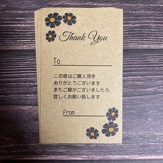 サンキューカード クラフト紙②  50枚 (カード/レター/ラッピング)