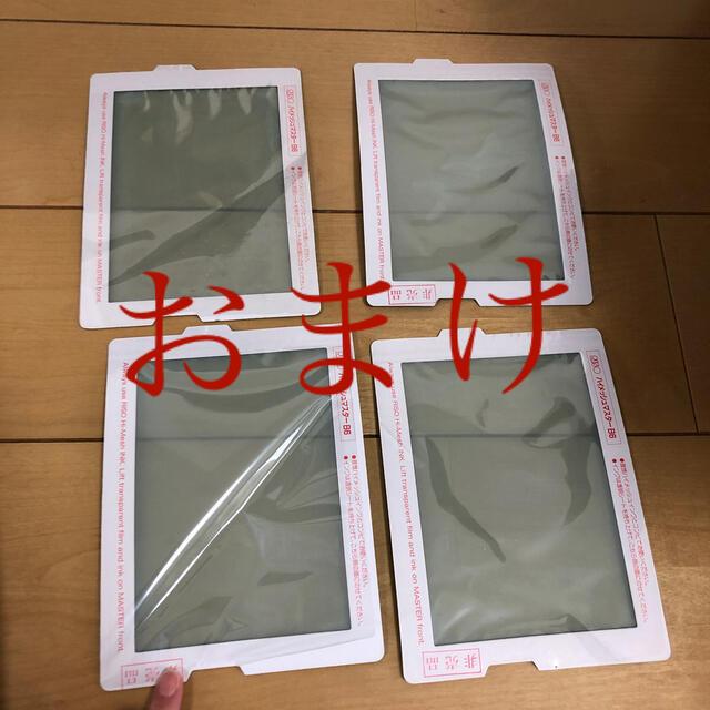 RISOU(リソウコーポレーション)のプリントゴッコ ハイメッシュマスター 21枚+おまけ エンタメ/ホビーのアート用品(その他)の商品写真