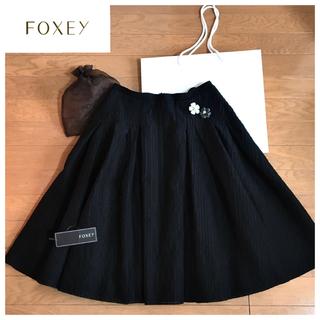 FOXEY - FOXEY BOUTIQUE  Skirt 40 新品