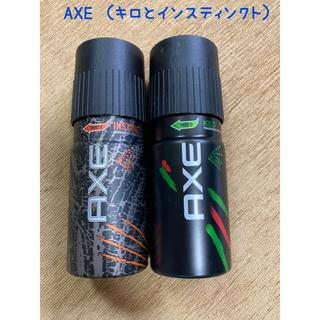 ユニリーバ(Unilever)のAXE (キロとインスティンクト2本)(香水(男性用))