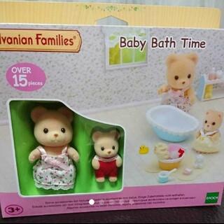 EPOCH - 新品※未開封※シルバニア※並行輸入品Baby Bath Time