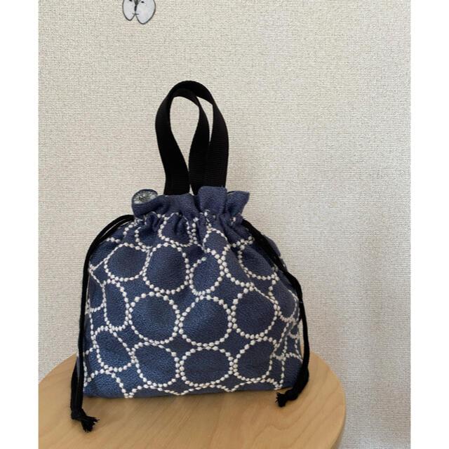 mina perhonen(ミナペルホネン)の巾着バッグ mina perhonen タンバリン レディースのバッグ(ハンドバッグ)の商品写真