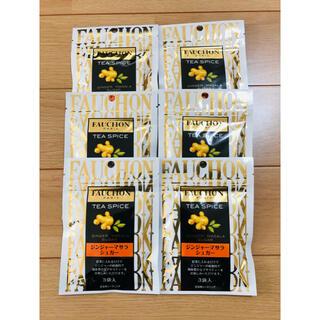 紅茶シュガー ジンジャーマサラシュガー 6袋(茶)