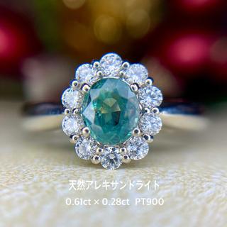 天然 アレキサンドライト ダイヤモンド リング 0.61×0.28 PT900