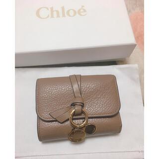 Chloe - Chloe クロエ アルファベット 財布