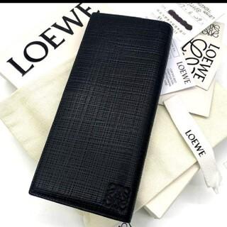 ロエベ(LOEWE)の超美品✨鑑定済!正規品✨LOEWE ロエベ 長財布 ブラック レザー✨(長財布)