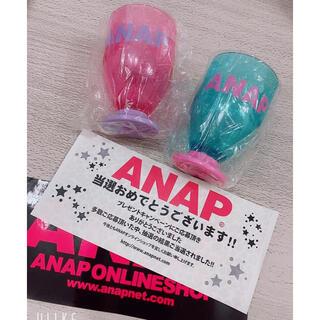 アナップ(ANAP)のANAP 20周年記念 ペアカップ&ステッカー(ノベルティグッズ)