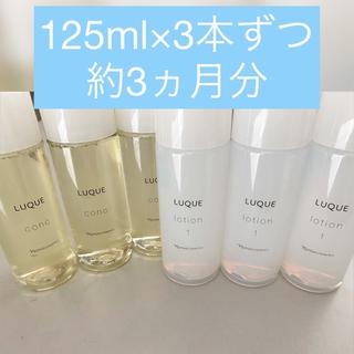 ナリス化粧品 - ナリス ルクエ ローション コンク 125ml 6本セット
