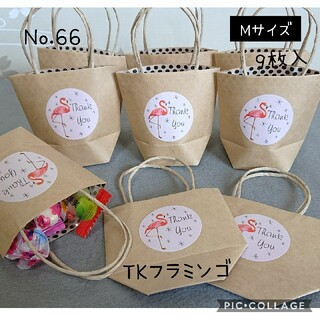 ミニ紙袋☆ ハンドメイド  フラミンゴ  Mサイズ 9枚(カード/レター/ラッピング)